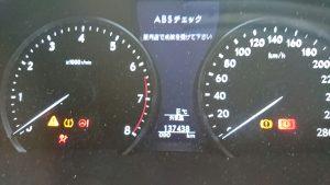レクサスLS460 (1)